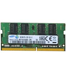SAMSUNG PC4 2133P DDR4 4GB 2133MHz Laptop Memory